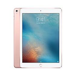iPad Pro 9.7 case | GsmGuru.nl